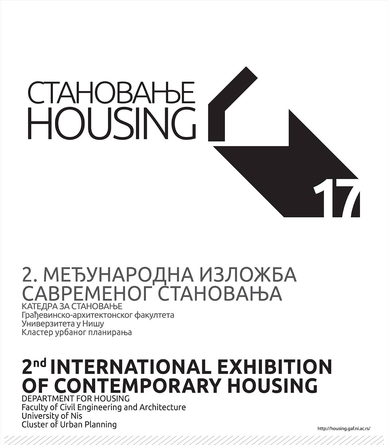 International exhibition of contemporary housing