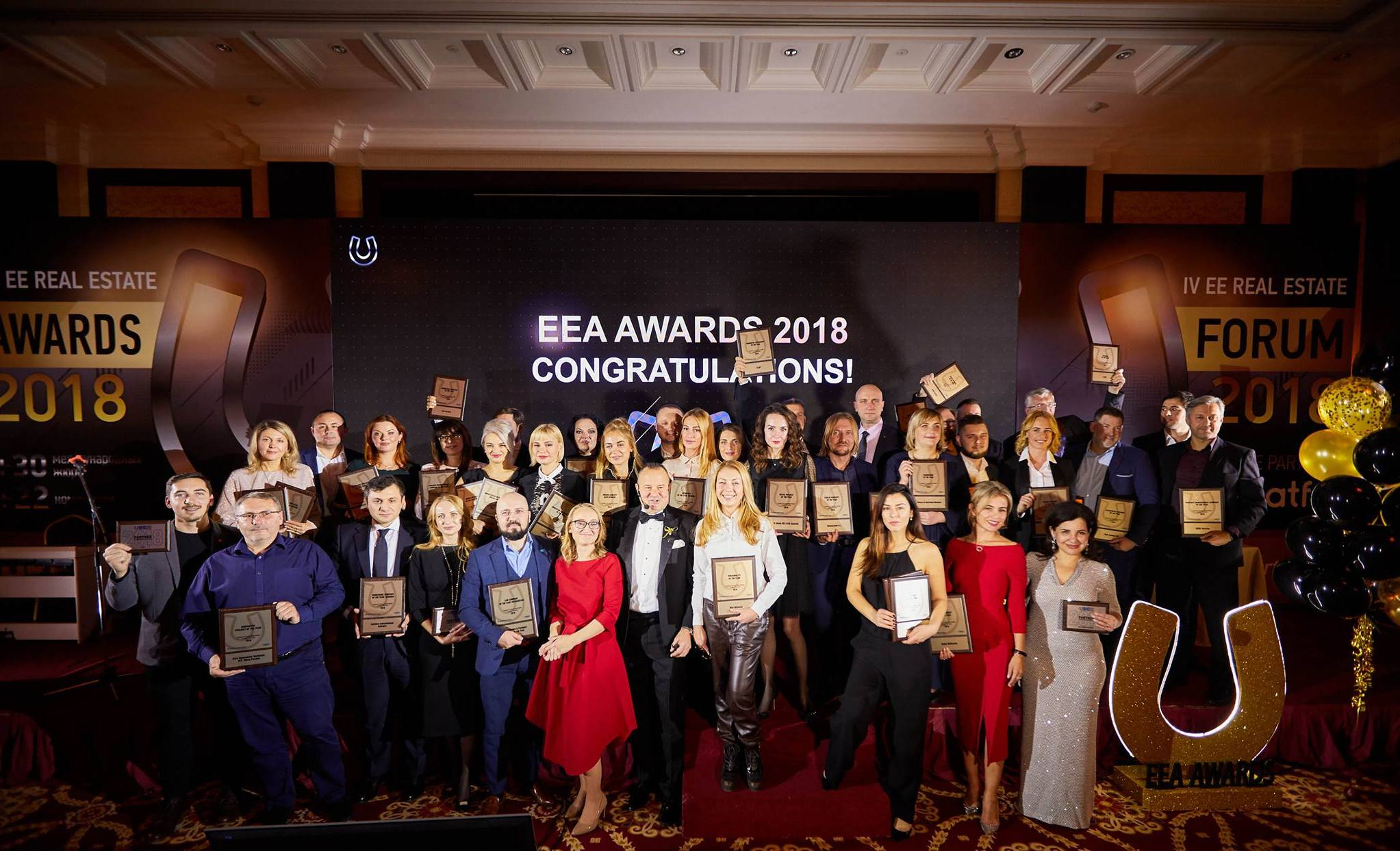 EEA Awards 2018
